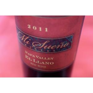 赤ワイン ミ・スエーニョ・ワイナリー / エリャーノ [2011]|wineholic
