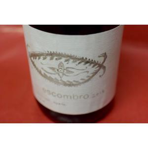 赤ワイン ラボラトリオ・ルペストレ / エスコンブロ [2014]|wineholic