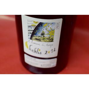 白ワイン アリス・エ・オリヴィエ・ド・ムール / ユ・ムール・デュ・タン [2014]  1500ml|wineholic