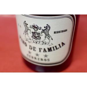 赤ワイン ビニェドス・デル・ホルコ / ビノ・デ・ファミリア [2012]|wineholic