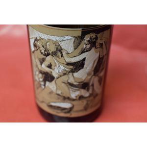 白ワイン ガングロフ / サン・ジョセフ・ブラン [2014]|wineholic