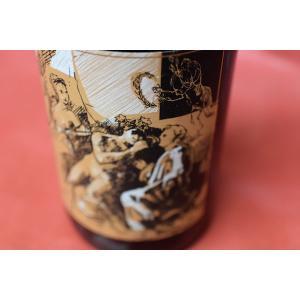 赤ワイン ガングロフ / サン・ジョセフ・ルージュ [2013]|wineholic