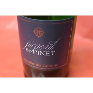 白ワイン ムーラン・ド・ガサック / ピクプール・デ・ピネ|wineholic