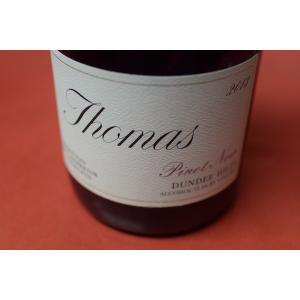 赤ワイン ジョン・トーマス / ピノ・ノワール [2013]|wineholic