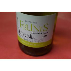 白ワイン ドメーヌ・フェリーヌ / シャルドネ [2015]|wineholic