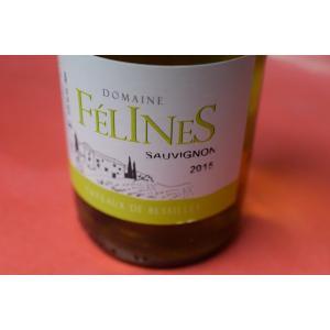 白ワイン ドメーヌ・フェリーヌ / ソーヴィニョン・ブラン [2015]|wineholic