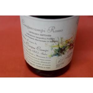 シャンパン スパークリングワイン チンクエ・カンピ / ランブルスコ デッレミリア チンクエ・カンピ ロッソ [2014]|wineholic