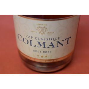 シャンパン スパークリングワイン コルマン / メソッド・キャップ・クラシック・ブリュット・ロゼ wineholic