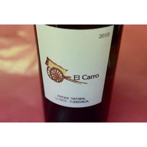 白ワイン ベルナベ・ナヴァーロ / カッロ [2010]|wineholic