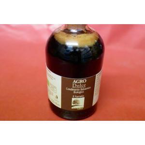 バルサミコ酢 イル・ファルネート / コンディメント・バルサミコ 250ml|wineholic