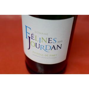 白ワイン フェリーヌ・ジュルダン / ピクプール・デ・ピネ [2015]|wineholic