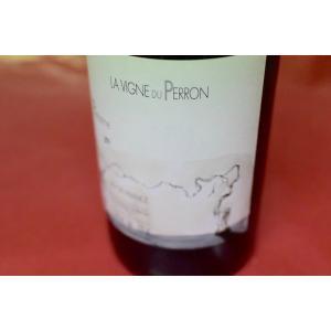 赤ワイン ドメーヌ・フランソワ・グリナン / ペルサンヌ [2014]|wineholic