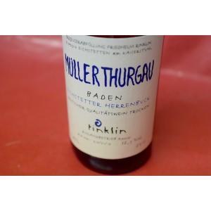 白ワイン リンクリン / ミューラー・トゥルガウ・ローサルファー [2015]|wineholic