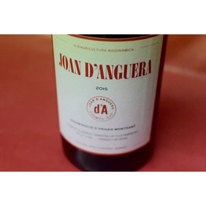 赤ワイン セラーズ ホアン・ダンゲラ / ホアン・ダンゲラ [2015]|wineholic