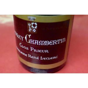 赤ワイン ドメーヌ・ルネ・ルクレール / ジュヴレ・シャンベルタン・クロ・プリュール [2012]|wineholic