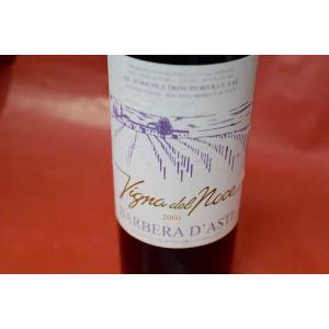 赤ワイン トリンケロ / バルベーラ・ダスティー・ヴィーニャ・デル・ノーチェ [2000]|wineholic