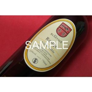 赤ワイン ドメーヌ・スクラヴォス / ネオス・イーノス・エリスロス [2016](予約販売 お届けは2016年11月17日木曜日)|wineholic