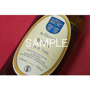 白ワイン ドメーヌ・スクラヴォス / ネオス・イーノス・レフコス [2016](予約販売 お届けは2016年11月17日木曜日)|wineholic
