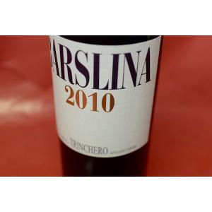 赤ワイン トリンケロ / バルスリーナ [2010]|wineholic
