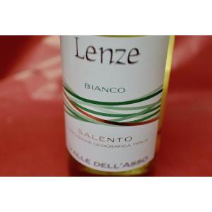 白ワイン ヴァッレ・デッラッソ / サレント・ビアンコ レ・レンツェ [2016]|wineholic