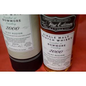 モルトウイスキー ボウモア / 2000/15年 ファーストエディション・エディション・スピリッツ 700ml 59.5%|wineholic