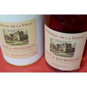 ブランデー フィーヌ ベルトラン・ダルヴィオ・シャトー・ド・ラ・ヴェル / フィーヌ・ド・ブルゴーニュ 500ml|wineholic