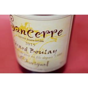 白ワイン ドメーヌ・ジェラール・ブレ / サンセール [2015] wineholic
