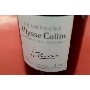 シャンパン スパークリングワイン ユリス・コラン(オリヴィエ・コラン) / ブラン・ド・ブラン・レ・ペリエール [2012]|wineholic