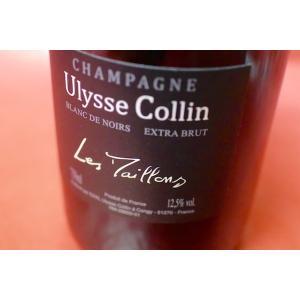 シャンパン スパークリングワイン ユリス・コラン(オリヴィエ・コラン) / ブラン・ド・ノワール レ・マイヨン [2013]|wineholic