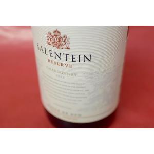 白ワイン サレンタイン / シャルドネ・レゼルヴ [2013] wineholic