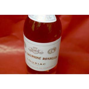 甘口ワイン デザートワイン シャトー・ドーフィネ・ロンディロン キュヴェ・ドール [1999] wineholic