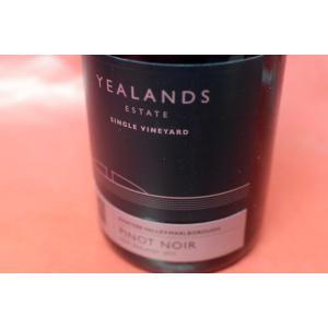 赤ワイン イーランズ・エステート / シングル・ヴィンヤード・ピノ・ノワール [2013] wineholic