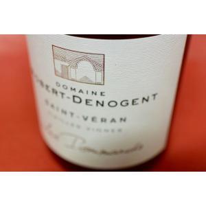 白ワイン ドメーヌ・ロベール・ドゥノジャン / サン=ヴェラン ヴィエイユ・ヴィーニュ・レ・ポマール [2014]|wineholic