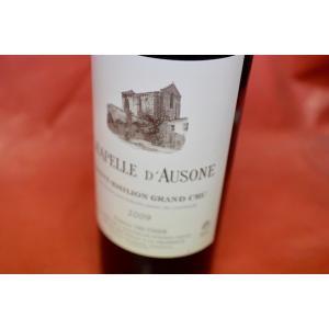 赤ワイン シャペル・ド・オーゾンヌ [2009]|wineholic