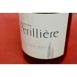 赤ワイン ドメーヌ・ド・ペリリエール / コスティエール・ド・ニーム ルージュ [2014]|wineholic