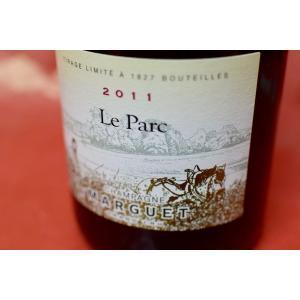 シャンパン スパークリングワイン マルゲ・ペール・エ・フィス / ブリュット・ナチュール ル・パルク グラン・クリュ [2011]|wineholic