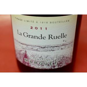 シャンパン スパークリングワイン マルゲ・ペール・エ・フィス / リュット・ナチュール ラ・グランド・リュエル グラン・クリュ [2011]|wineholic