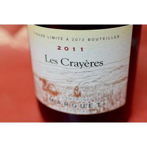 シャンパン スパークリングワイン マルゲ・ペール・エ・フィス / ブリュット・ナチュール レ・クレイエール グラン・クリュ [2011]|wineholic