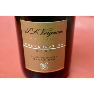 シャンパン スパークリングワイン ジャン・ルイ・ヴェルニョン / ブリュット・コンヴェルサション・グラン・クリュ・ハーフ・ボトル|wineholic