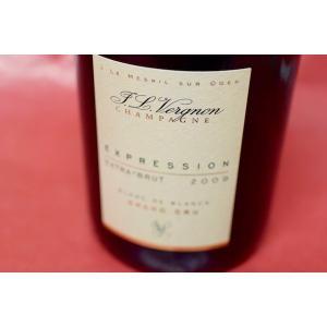 シャンパン スパークリングワイン ジャン・ルイ・ヴェルニョン / エクストラ・ブリュット エスプレッション グラン・クリュ [2009]|wineholic