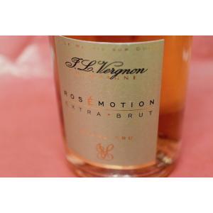 シャンパン スパークリングワイン ジャン・ルイ・ヴェルニョン / エクストラ・ブリュット ロゼモーション wineholic