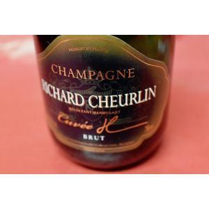 シャンパン スパークリングワイン リシャール・シュルラン / キュヴェ・アッシュ|wineholic