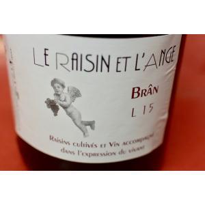 赤ワイン ジル・アゾーニ / ル・レザン・エ・ランジュ ブラン [2015] 1500ml|wineholic