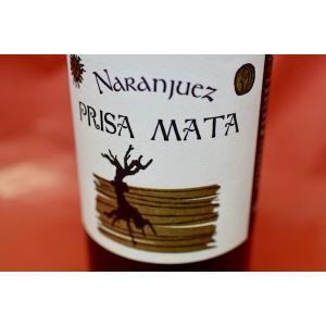 赤ワイン パゴ・デル・ナランフエス / プリサ・マタ [2011]|wineholic