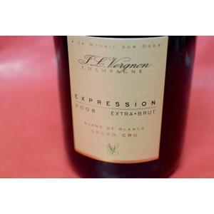シャンパン スパークリングワイン ジャン・ルイ・ヴェルニョン / エクストラ・ブリュット エスプレッション グラン・クリュ [2008]|wineholic