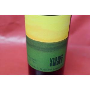白ワイン セップ・ムスター / ソーヴィニョン・ブラン フォム オーポク [2012]|wineholic