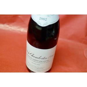 赤ワイン フレデリック・エスモナン / ジュヴレ・シャンベルタン・ラヴォー・サン・ジャック [2002]|wineholic
