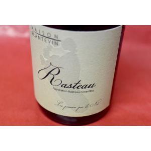 赤ワイン メゾン・プラントヴァン / ラストー・ルージュ・クリュ・キュヴェ・レ・プルミエ・パ・ド・ナオ [2014]|wineholic
