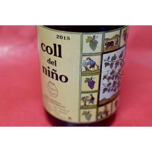 赤ワイン ラウレアノ・セレス・モンタギュ(メンダール) / コル・デル・ニーニョ [2015]|wineholic