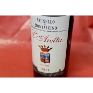 赤ワイン ライエッタ / ブルネッロ・ディ・モンタルチーノ [2011]|wineholic